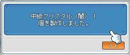 yoma1348