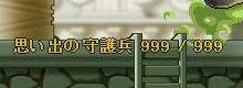 yoma1395