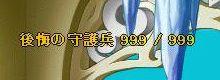 yoma1406