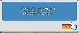 yoma1422