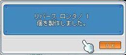 yoma1441