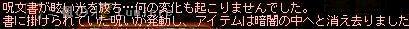yoma1442