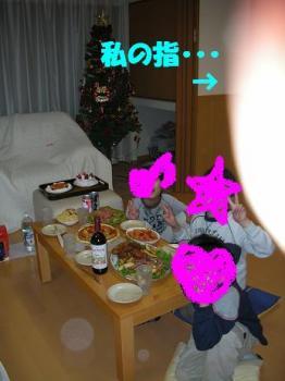 2006-12-25-5.jpg