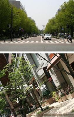横浜09-04-19 (13)