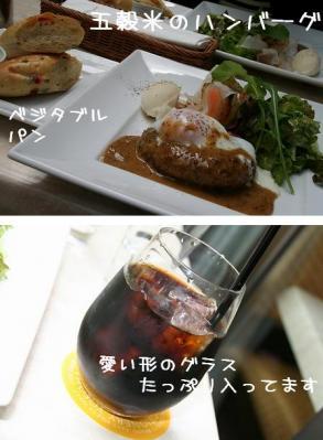 横浜09-04-19 (15)