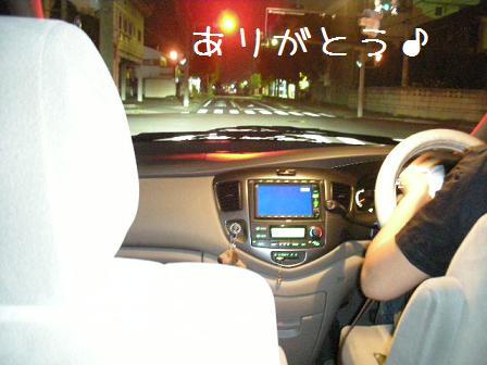 2009_0717_3.jpg