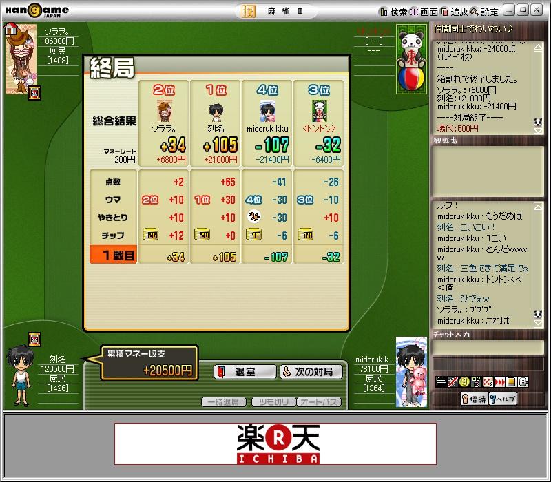 20061031031314.jpg