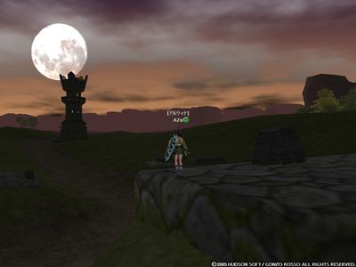 月はこんなにも綺麗なのに、どうして争いは起こるのかしら…