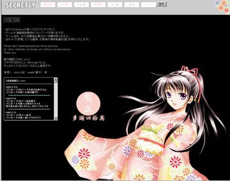 2007-01-01.jpg