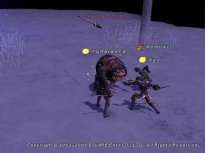 初のエビ戦
