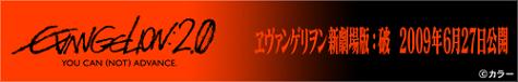 bnr_eva_a01_01.png