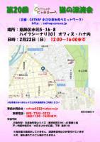 kokuchi_1.jpg