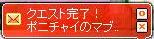kanryou090504.jpg