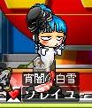 osonae080927.jpg