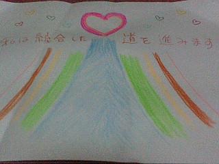 200812222あべちゃんの絵2