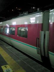 20081123060214