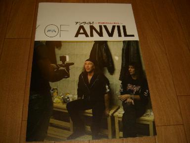 ANVIL!.jpg