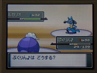 ポケモンプラチナ029ルカリオ★