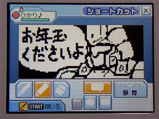 PSZ022チャット002★