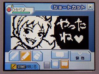 PSZ023チャット003★