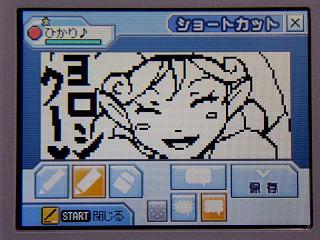 PSZ025チャット005★