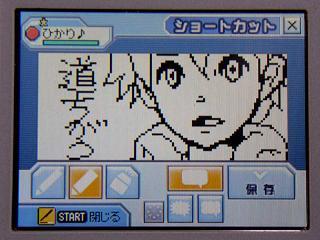 PSZ026チャット006★
