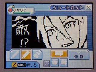 PSZ027チャット007★