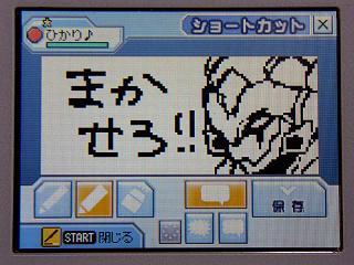 PSZ029チャット009★