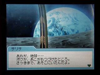 PSZ056地球★