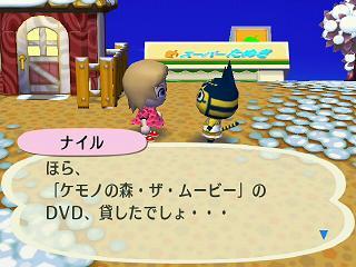 どうぶつの森0414ケモノの森DVD★