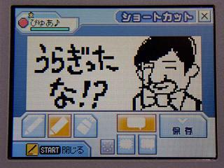 PSZ143平井03★