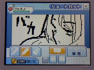 PSZ144pako01★
