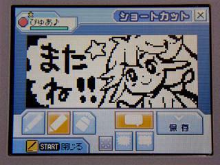 PSZ148いとうのいぢ02★