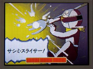 コエ003サシミスライサー★