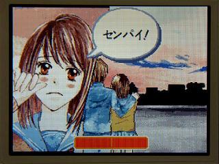 コエ005センパイ★