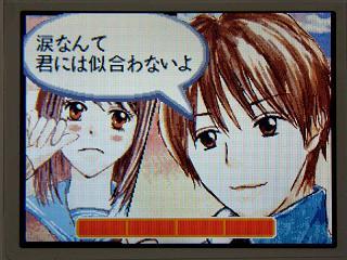 コエ007涙なんて★