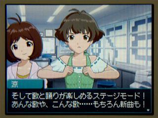 アイマスDS025ステージモード★