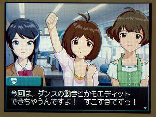 アイマスDS026エディット★