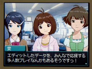 アイマスDS028多人数プレイ★