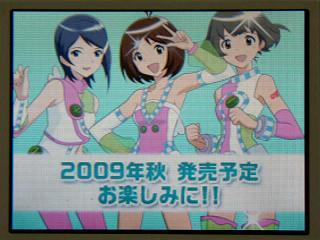 アイマスDS030発売予定★