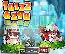 LV125.jpg