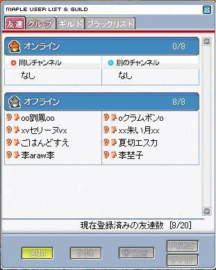 20060504234211.jpg