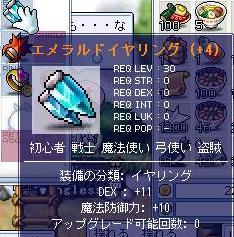 20060727002514.jpg