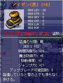 20060727002526.jpg