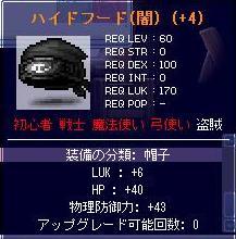 20060825020341.jpg