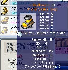 20061031002855.jpg