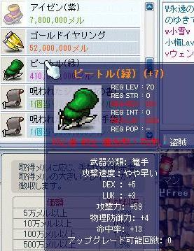 20061031002926.jpg