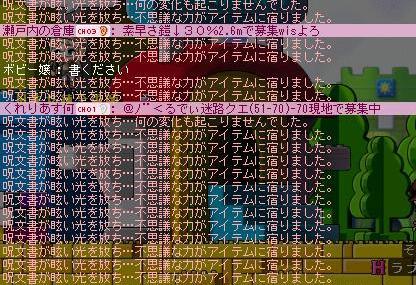 20061115122131.jpg
