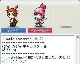 20061129122541.jpg