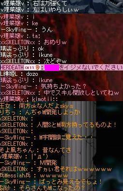 20070102-Image179.jpg